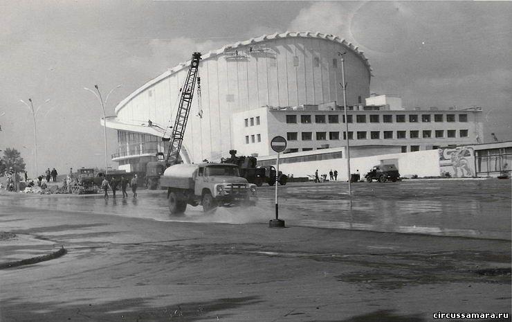 Самарский цирк 1969